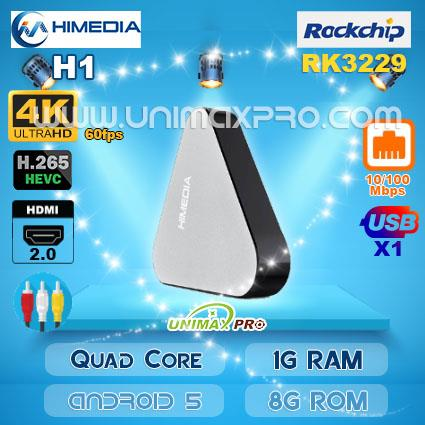 Himedia H1 RK3229 Quad Core 1GB RAM 8GB ROM Android 5 TV BOX IPTV