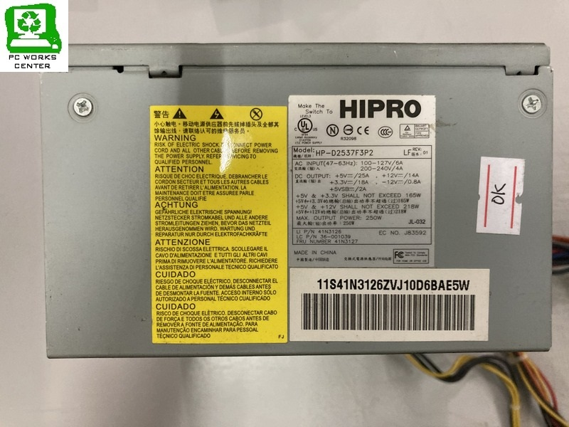 HIPRO HP-D2537F3P2 Power Supply 250 Watt 04072003
