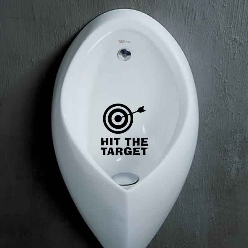 Hit The Target Vinyl Wall Stickers Quotes Removable Decorative Decals