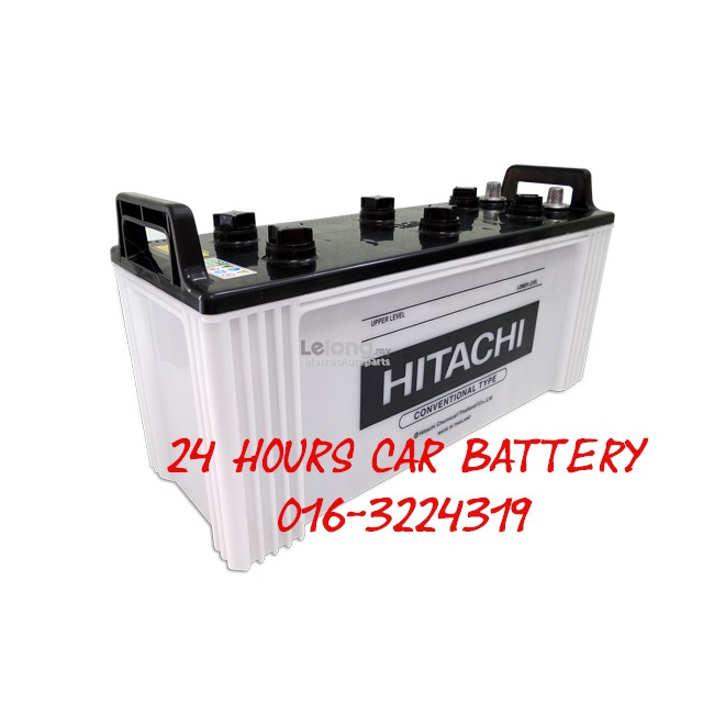 HITACHI CONVENTIONAL DRY CHARGE N120 (115F51R) AUTOMOTIVE CAR BATTERY