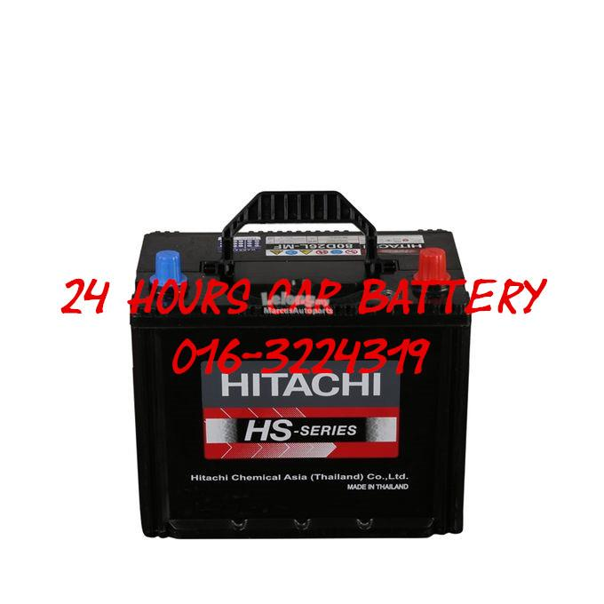 Hitachi HS NS70L / 80D26L MF Car Battery