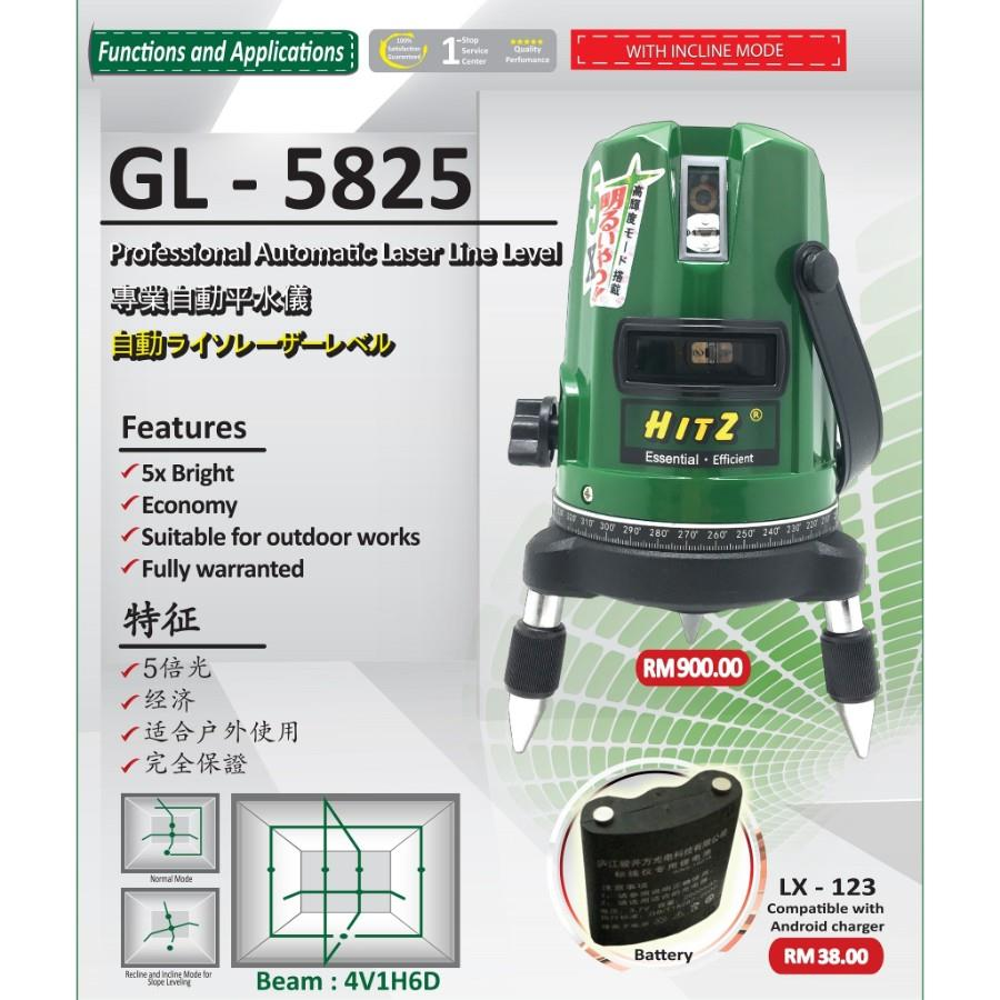 Hitz GL-5825 Professional Automative Laser Line Lever