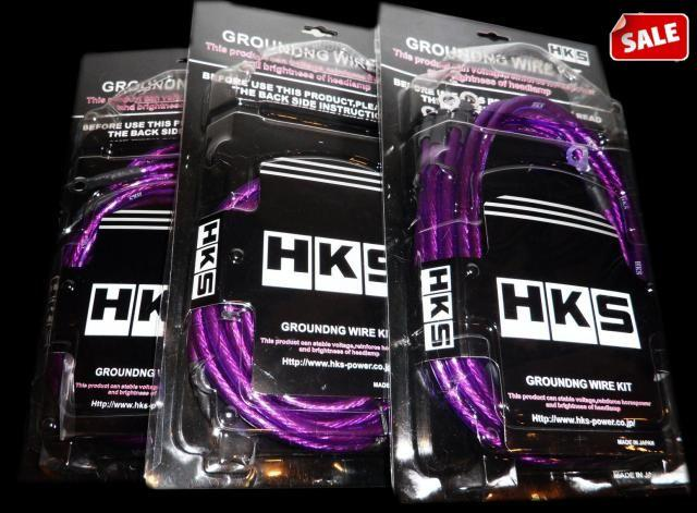 HKS Performance 5 Point Grounding Wire
