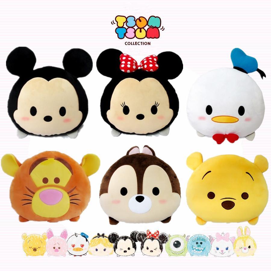 Hm0806 iconic tsum tsum cartoon cush end 8 17 2019 2 15 pm for Tsum tsum watch