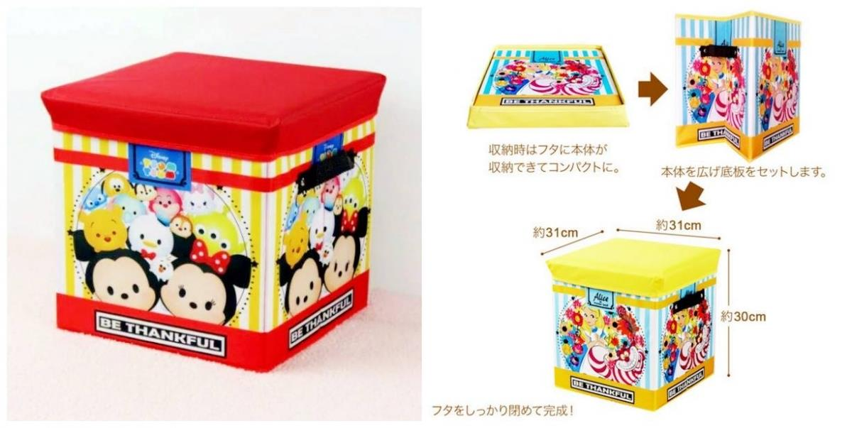 HM0854 ICONIC TSUM TSUM STORAGE BOX
