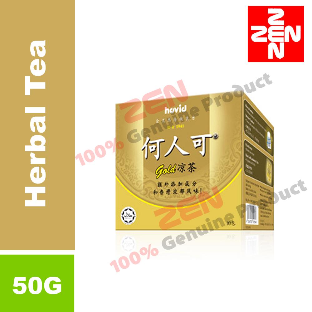Buyers of herbal product - Ho Yan Hor Herbal Tea 10 Sachets Gold