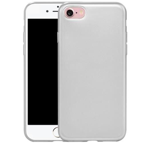 iphone 7 case sil