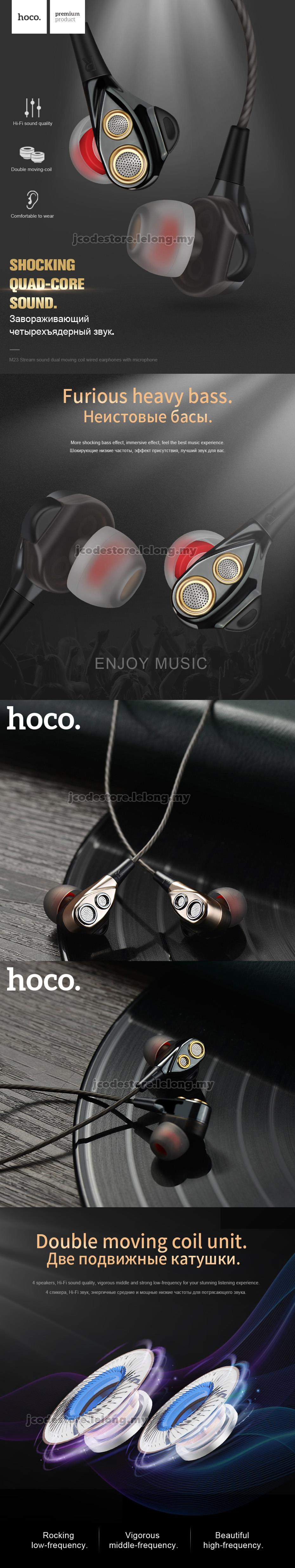 Hoco M23 Stream Sound Dual Moving Coil Wired Earphone With Microphone