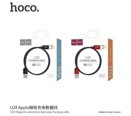 HOCO U28 Magnetic Adsorption Lightning Apple iPhone Charging Cable