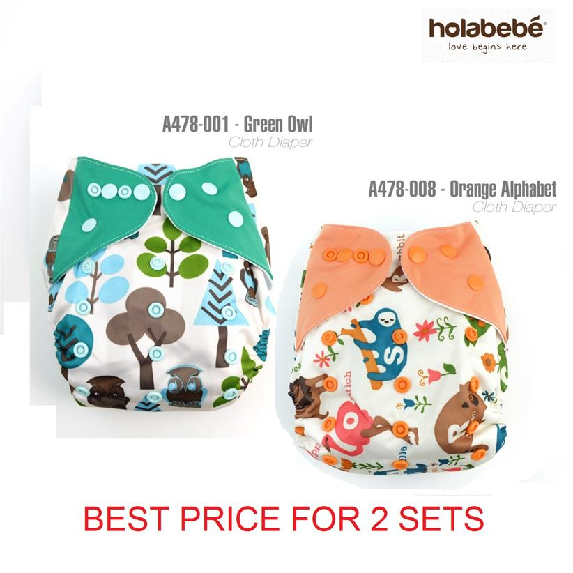 Holabebe Baby Cloth Diaper 2 Sets with Bamboo Fiber Inserts
