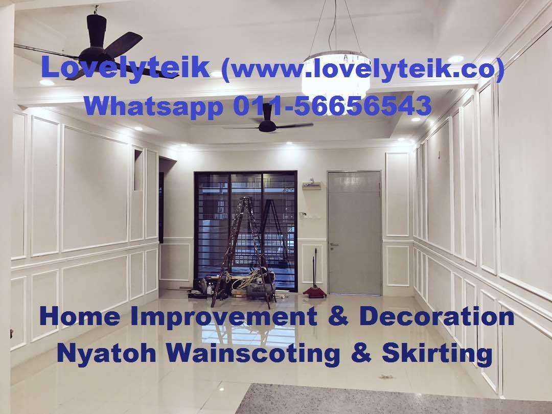 Home Improvement & Decoration Wainscoting Timber Product Wood Skirting
