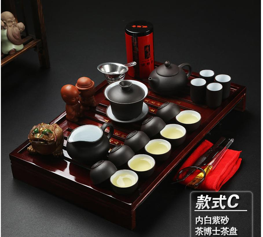 NEW! Home Office Chinese Tea Set Tea pot Gift set with Wooden Tray