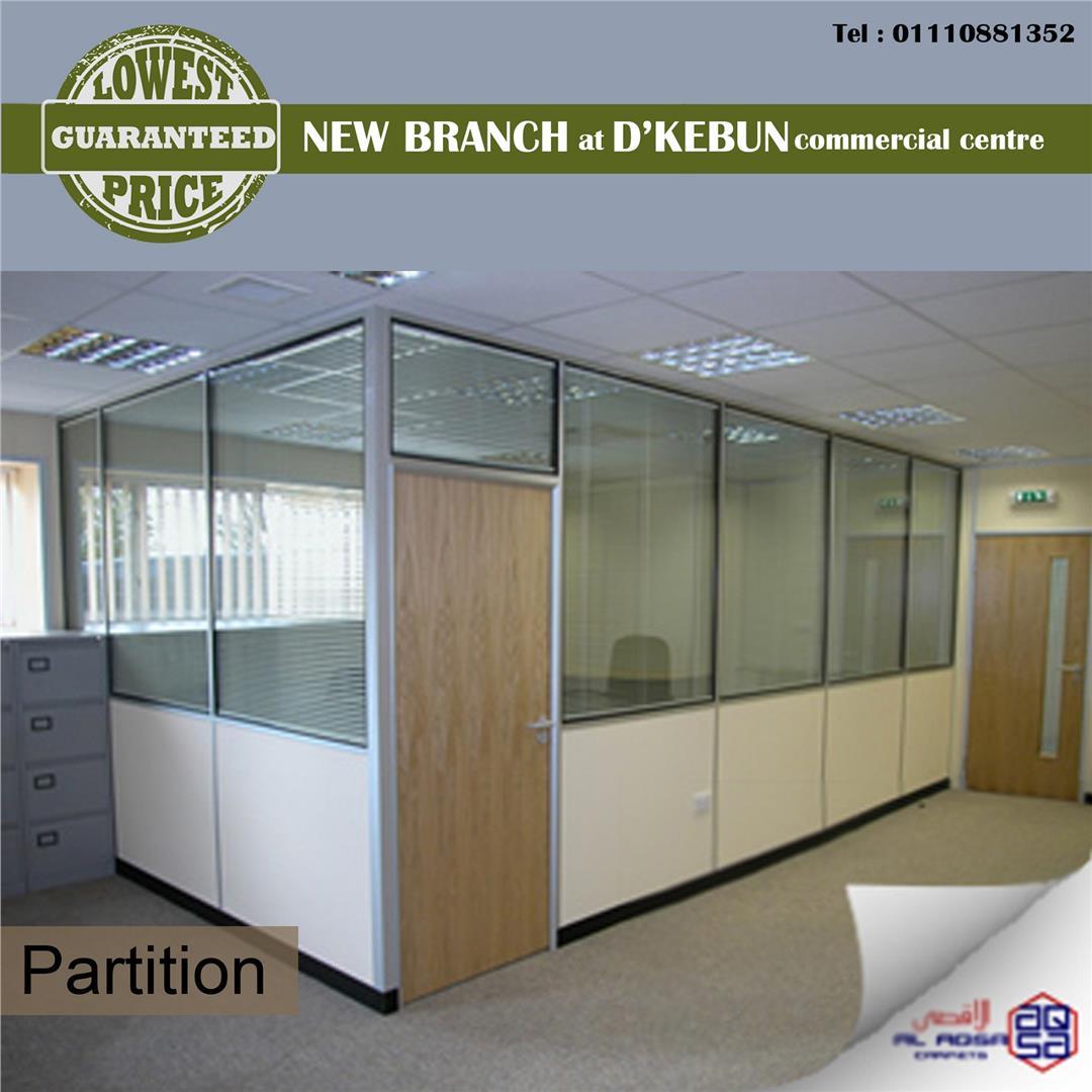 office partition with door. BEST HOME \u0026 OFFICE PARTITION- CARPET MALAYSIA / KARPET Office Partition With Door O