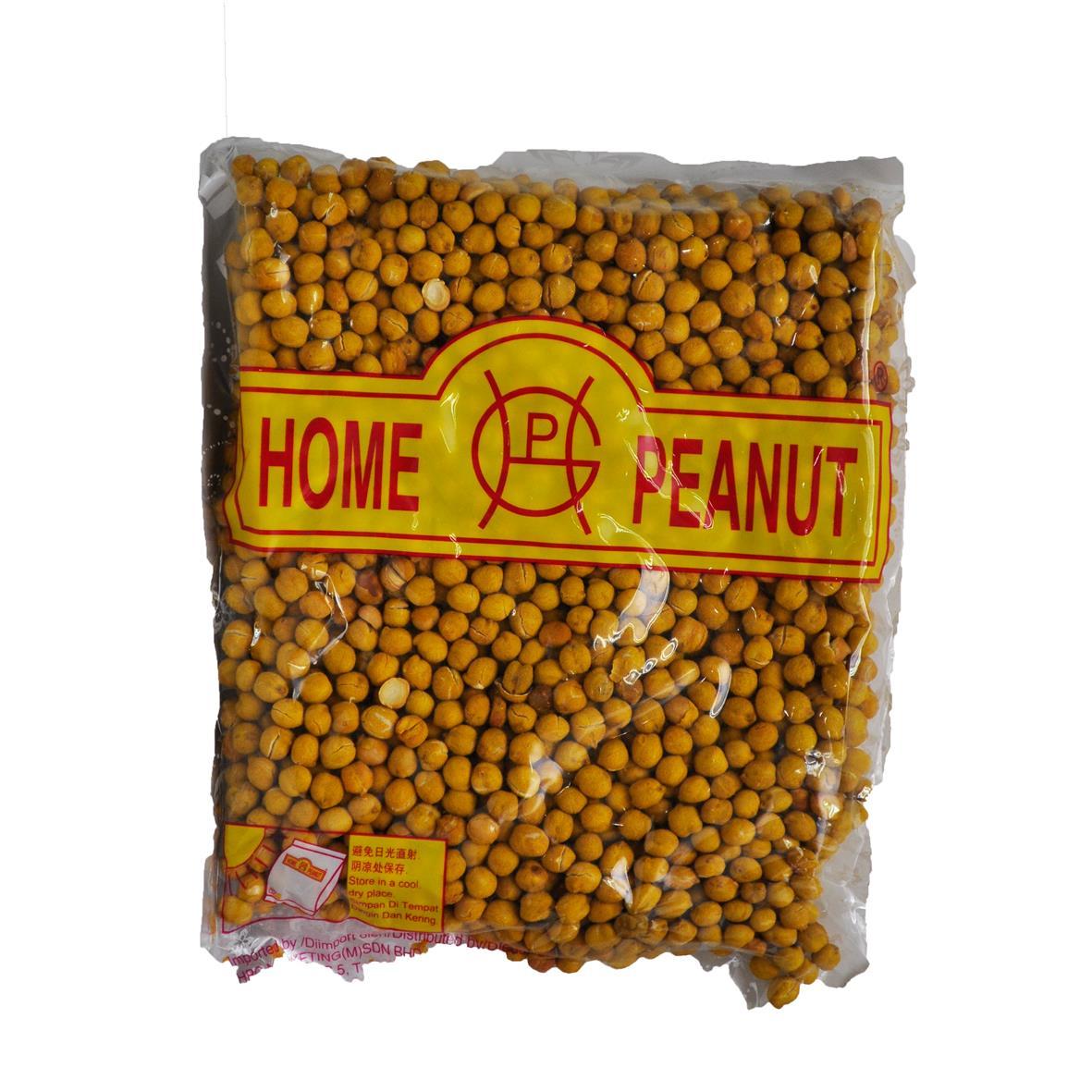 Home Peanut Garden Yellow Peas 600 (end 11/28/2017 10:19 PM)