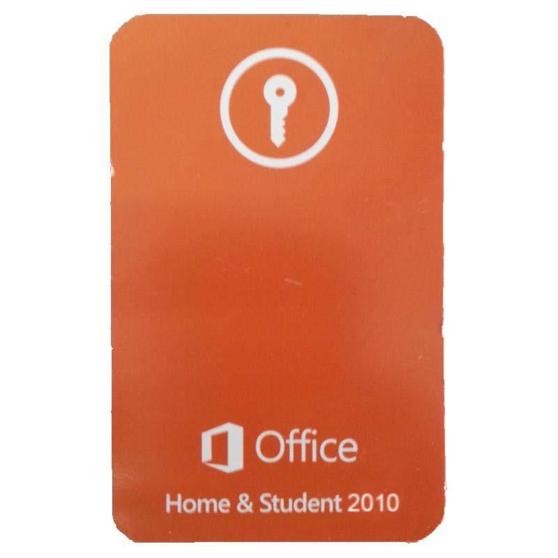 office home and student 2010 product key card