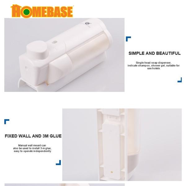 Homebase Wall Mounted Single Soap End 12 15 2020 12 00 Am