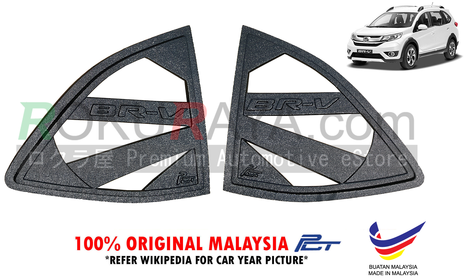 Honda Brv Br V 2015 Rear Triangle Side Window Mirror Cover