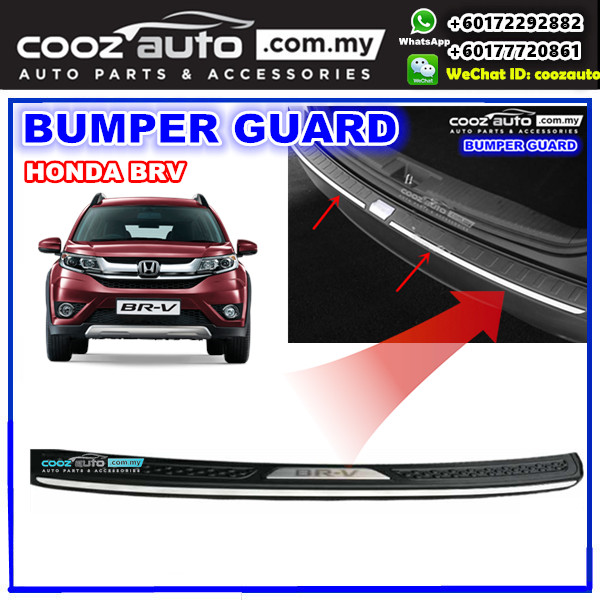 Honda Brv Br V Chrome Abs Rear Bumpe End 9 13 2020 2 11 Pm
