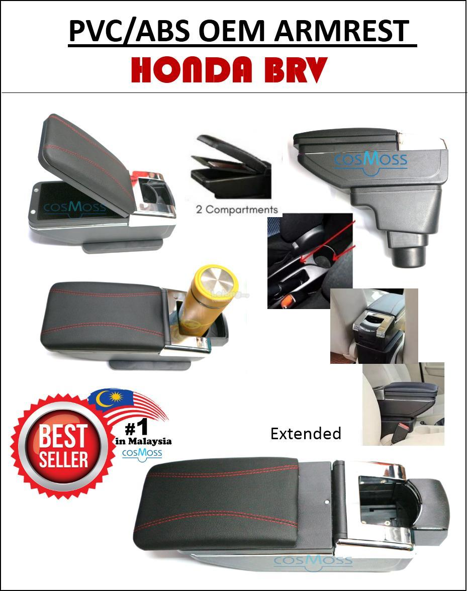 HONDA BRV PVC Car Armrest Red Line With Drink Holder