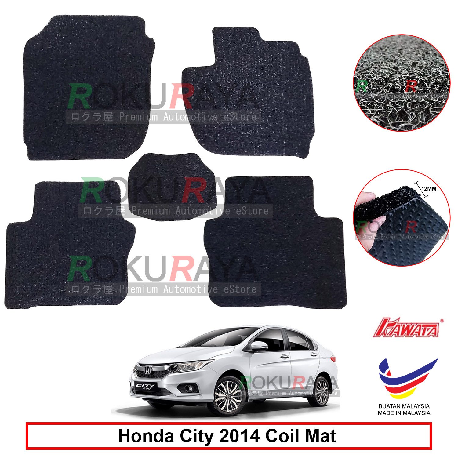 Honda City (6th Gen) 2013 12mm Coil Floor Mat (Black)(Kawata Malaysia)