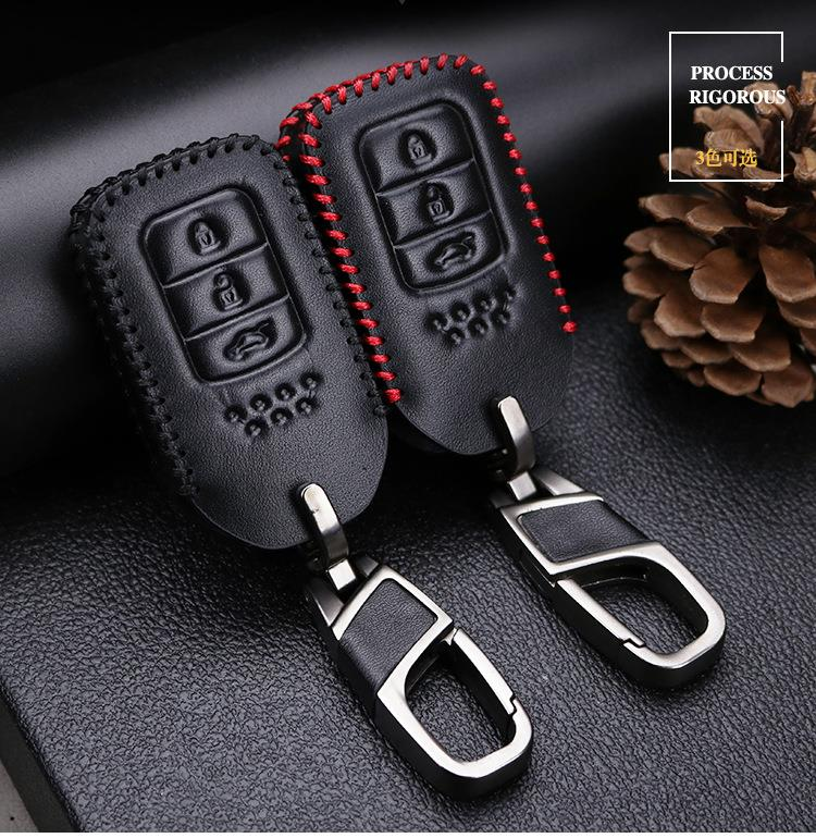 Honda City Accord 2014-17 Keyless Remote Hand-Sewn Leather Key Cover