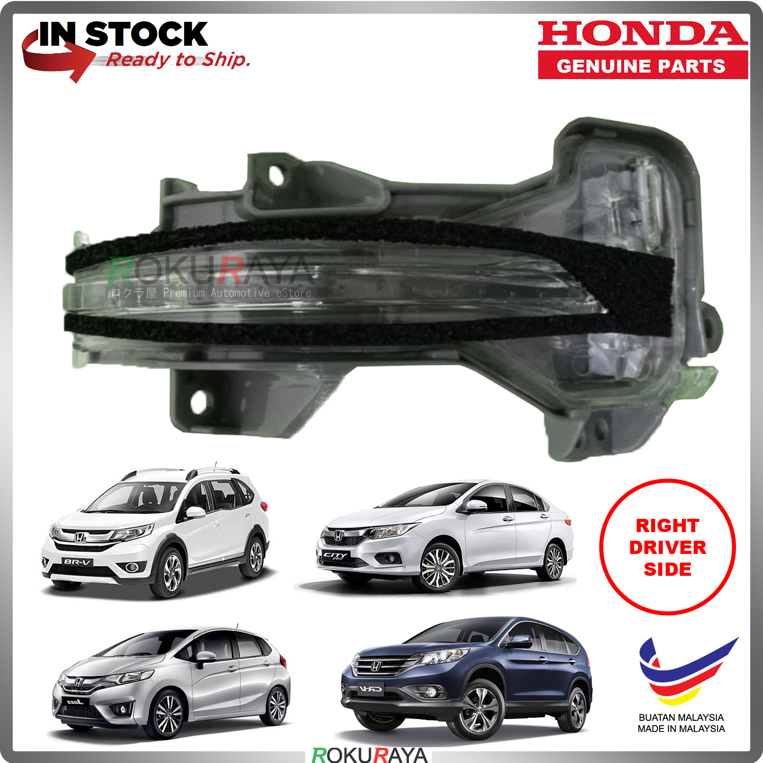 Honda City Jazz CRV BRV OEM Genuine Side Mirror Turn Signal LED (RIGHT