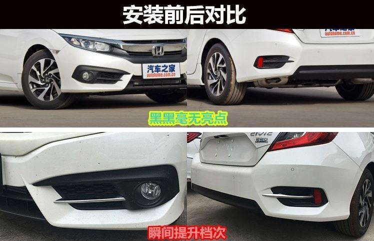 Honda Civic 10th Gen Front And Rear Fog Lights Decoration Bar. U2039 U203a