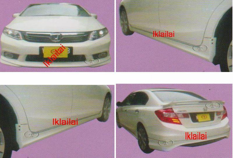 Honda Civic '12 Modulo Style Full Set Body Kit [PU Material]