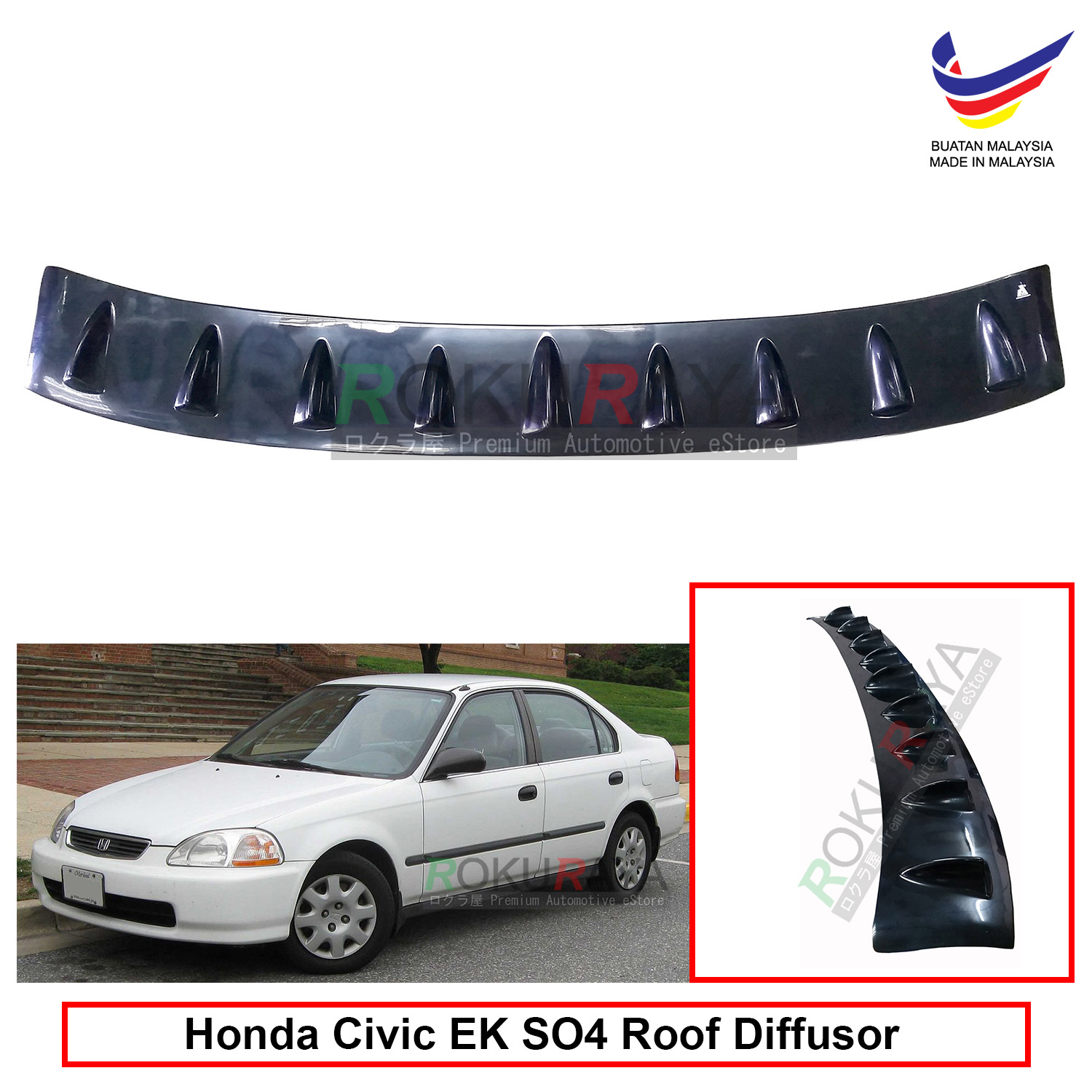 Honda Civic EK SO4 (6th Gen) Vortex Generator Shark Fin Roof Diffuser