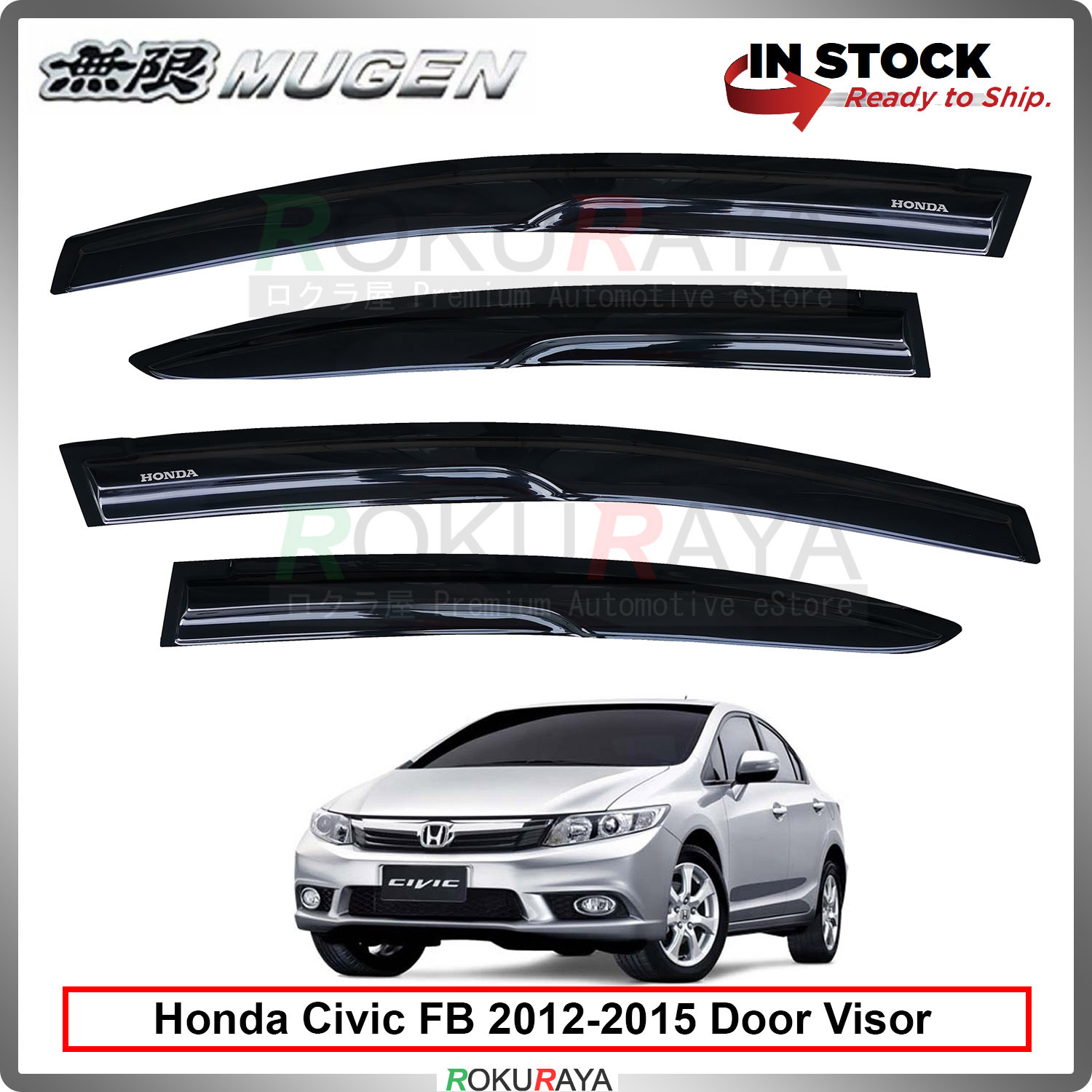 Honda Civic FB (9th Gen) 2011-2015 Mugen Curve Door Visor Air Press Wi