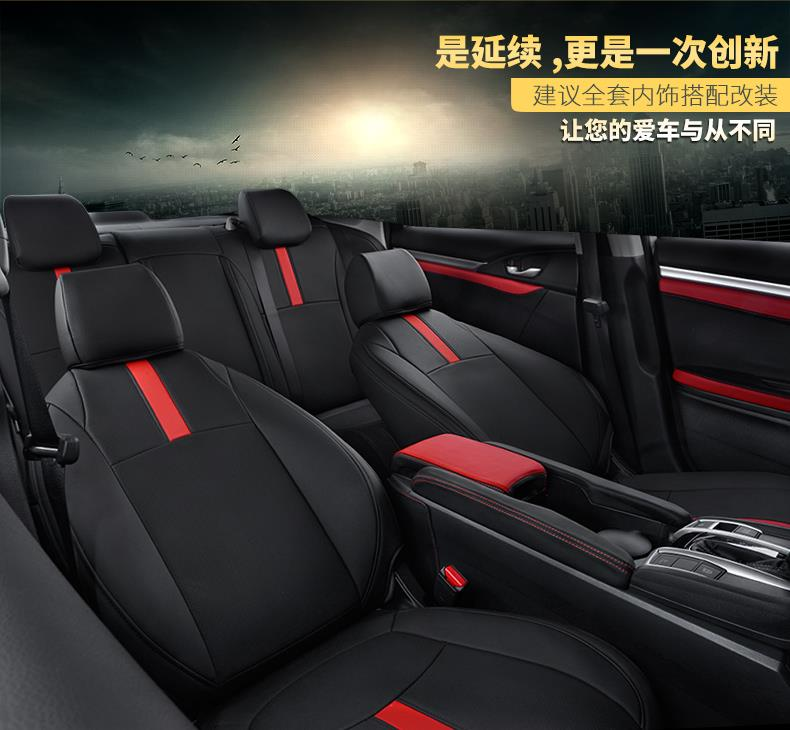 honda civic with leather seats best cars modified dur a flex. Black Bedroom Furniture Sets. Home Design Ideas