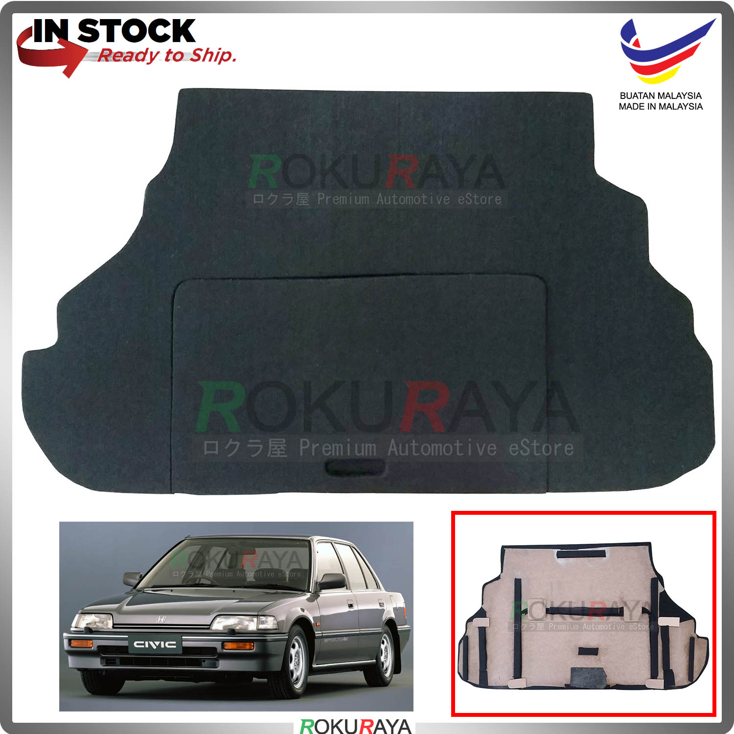 Honda Civic EX SH4 Custom Fit Rear Bonnet Spare Tyre Cover Board Carpe