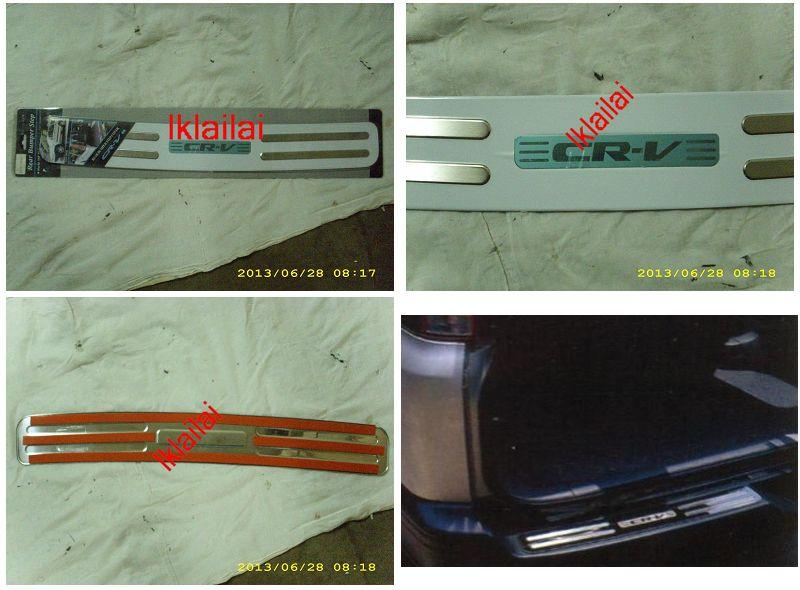 Honda CRV `97-`00 Rear Bumper Step Sill Plate [Stainless Steel]