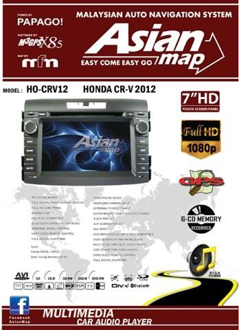 Honda CRV Asian Map OEM Navigation car DVD player ( 2012 - 2015 )