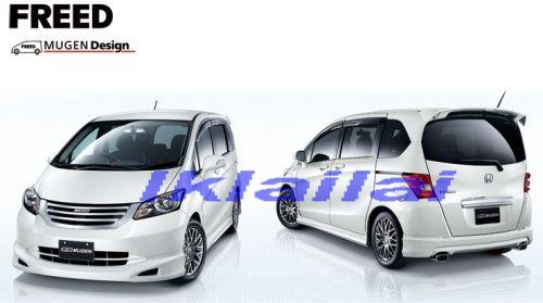 HONDA FREED 2010 MUGEN BODY KITS FULL SET SKIRTING + SPOILER [PU]