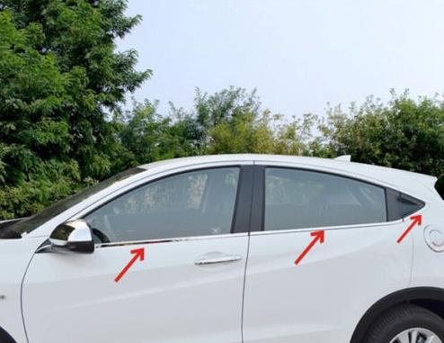 Honda HR-V HRV Chrome Window Lining Trim