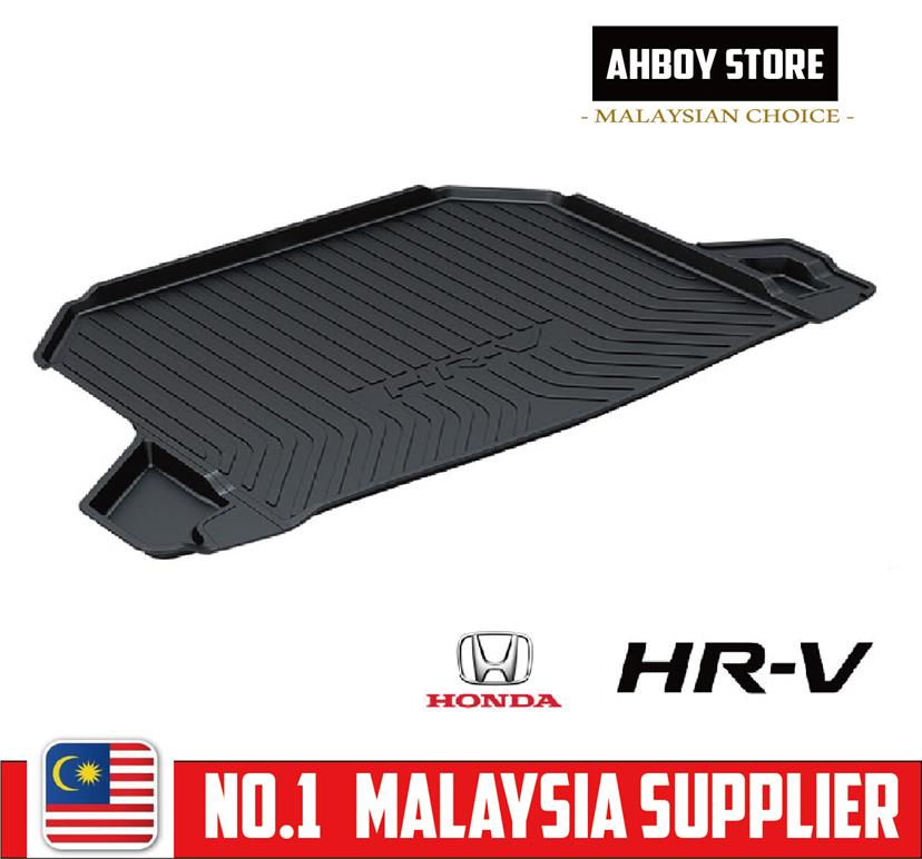 HONDA ALL NEW HRV Luggage Cover Carpet / Boot / Cargo Tray