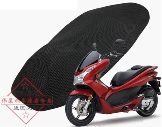 honda pcx 125 150 scooter seats cov end 9 28 2019 12 15 pm. Black Bedroom Furniture Sets. Home Design Ideas