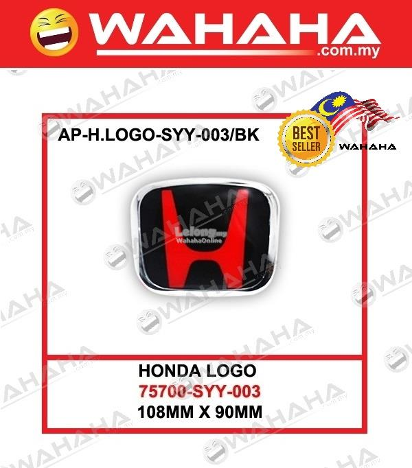 Honda Red Black (108mm x 90mm) Front H EMBLEM Badge Logo SYY-003