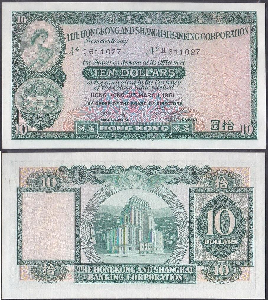 HONG KONG 1981 HSBC Ten 10 Dollars UNC