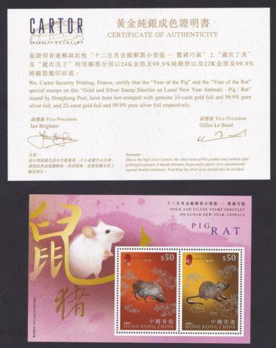 Hong Kong 2008 Zodiac Year of Rat stamp MNH