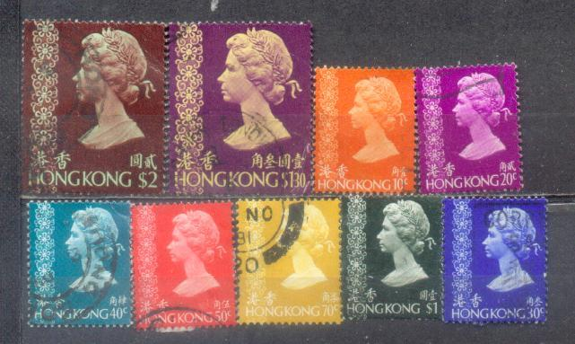 Hong Kong Definitive 9 stamps