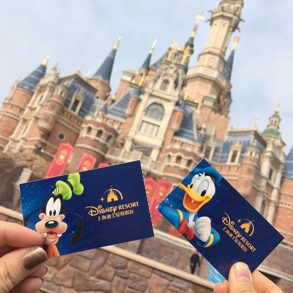 Hong Kong Disneyland ticket ! offer ticket !! 2920