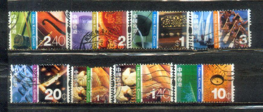 Hong Kong Nice Stamps Lot 2