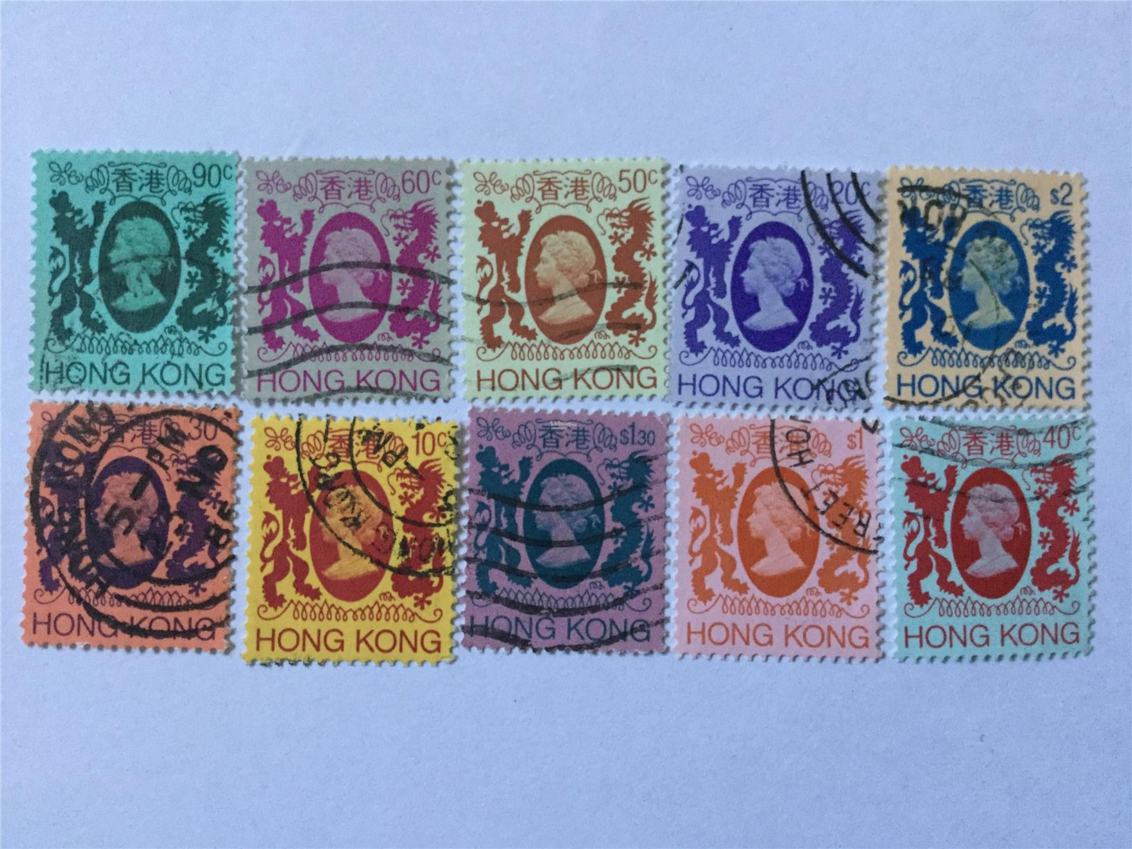 Hong Kong Nice Stamps Lot 7