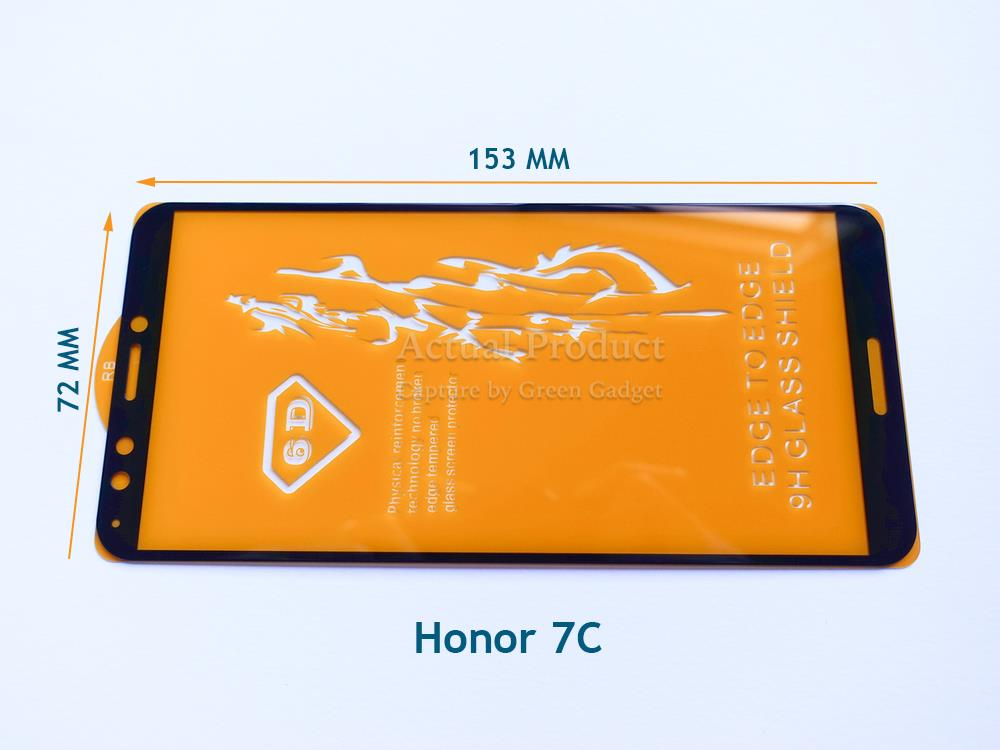 Honor 7C Full Glue Screen Protector Tempered Glass