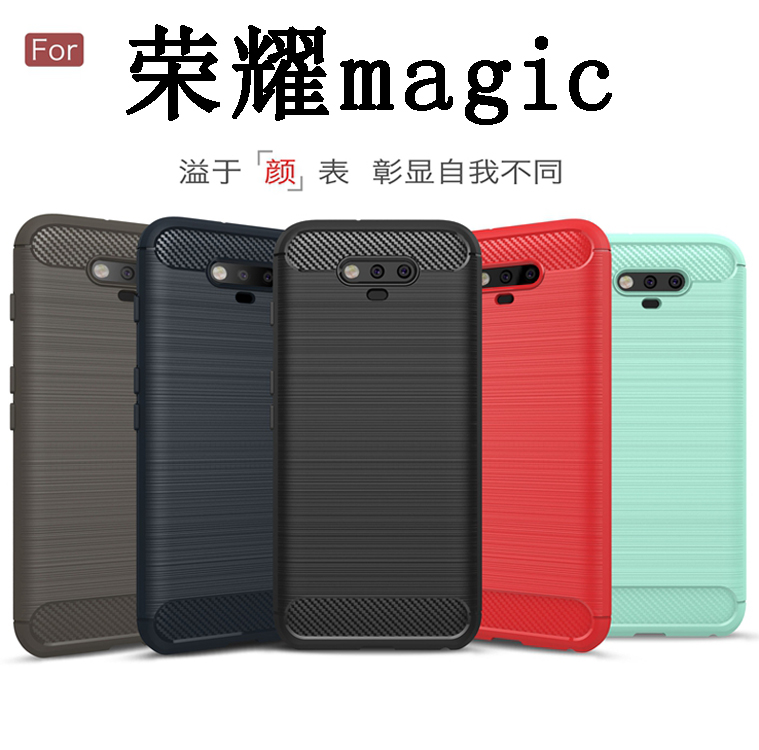 Honor magic NTS-AL00 Rugged Armor Shakeproof Case Casing Cover