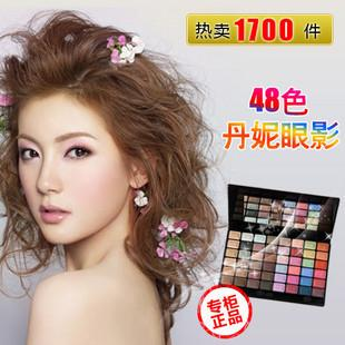 Hot Sale~DANNI 48 Colors Eyeshadow Set