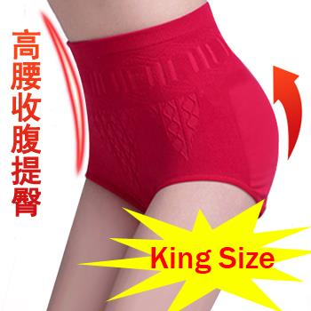 Hot Sale~High Waist Hip up Underwear (King Size)