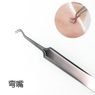 Hot Sale~Stainless Steel Acne Blackhead Tweezer